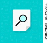 document search vector icon ... | Shutterstock .eps vector #1085939018