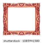 antique brown frame isolated on ... | Shutterstock . vector #1085941580