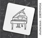icon idea art | Shutterstock .eps vector #1085943416