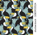 vector seamless pattern with... | Shutterstock .eps vector #1085955524