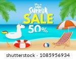 summer sale promotion banner...   Shutterstock .eps vector #1085956934