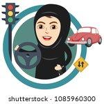 arab saudi woman or girl being... | Shutterstock .eps vector #1085960300