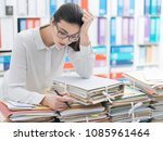 frustrated you office worker... | Shutterstock . vector #1085961464