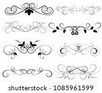 set of decorative florish... | Shutterstock .eps vector #1085961599