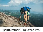 successful backpacking woman... | Shutterstock . vector #1085965496