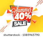 summer sale  poster  banner or... | Shutterstock .eps vector #1085965790