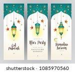 vector ramadan kareem cards ...   Shutterstock .eps vector #1085970560
