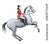 beautiful rider and dapple grey ... | Shutterstock .eps vector #1085973149