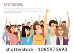 spectators isolated on white... | Shutterstock .eps vector #1085975693