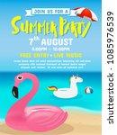 summer party invitation flyer... | Shutterstock .eps vector #1085976539