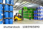 group of workers in the... | Shutterstock . vector #1085985890