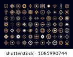 big set of esoteric design... | Shutterstock .eps vector #1085990744