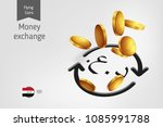 money exchange icon with flying ... | Shutterstock .eps vector #1085991788