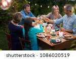 group of friends in their... | Shutterstock . vector #1086020519