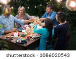 group of friends in their... | Shutterstock . vector #1086020543