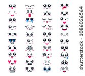 kawaii vector cartoon emoticon... | Shutterstock .eps vector #1086026564