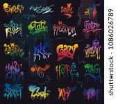 graffiti vector graffito of... | Shutterstock .eps vector #1086026789