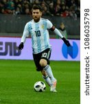 Small photo of Moscow, Russia - November 11, 2017. Argentina national football team captain Lionel Messi during international test match against Russia in Moscow.