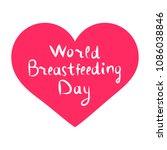 world breastfeeding day.... | Shutterstock .eps vector #1086038846