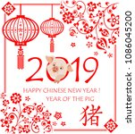 greeting card for 2019 chinese... | Shutterstock .eps vector #1086045200