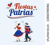 fiestas patrias   independence... | Shutterstock .eps vector #1086048086