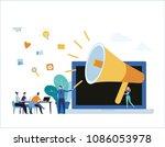 pr public relation online...   Shutterstock .eps vector #1086053978