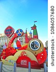Small photo of MOSCOW, RUSSIA - MAY 08: Official countdown clock of World Cup 2018 in Moscow on May 8, 2018.