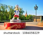 moscow  russia   may 08 ...   Shutterstock . vector #1086058229