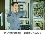 man calling mobile phone with... | Shutterstock . vector #1086071279