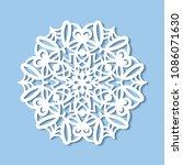 laser cut mandala. round lace... | Shutterstock .eps vector #1086071630