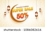 ramadan kareem  super sale... | Shutterstock .eps vector #1086082616