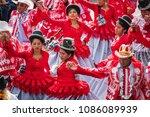 la paz  bolivia   february 11 ... | Shutterstock . vector #1086089939