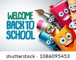 back to school vector... | Shutterstock .eps vector #1086095453