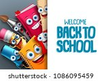back to school characters... | Shutterstock .eps vector #1086095459