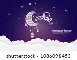 beautiful 2018 holy ramadan... | Shutterstock .eps vector #1086098453
