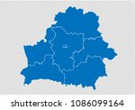 belarus map   high detailed... | Shutterstock .eps vector #1086099164