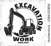 Excavation Work Logo Design ...