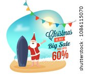 christmas big sale in july ... | Shutterstock .eps vector #1086115070