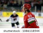 minsk  belarus   may 7  mikhail ... | Shutterstock . vector #1086118544