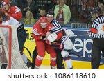 minsk  belarus   may 7  andrei... | Shutterstock . vector #1086118610