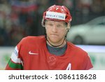 minsk  belarus   may 7 ... | Shutterstock . vector #1086118628