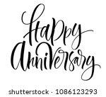 happy anniversary lettering.... | Shutterstock .eps vector #1086123293