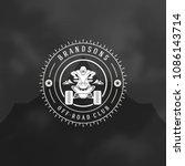 atv logo design vector... | Shutterstock .eps vector #1086143714