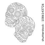 hand drawn mexican sugar skull...