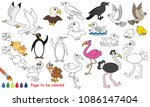 bird animal set to be colored ... | Shutterstock .eps vector #1086147404