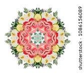 mandala design flower pattern. ... | Shutterstock .eps vector #1086156089