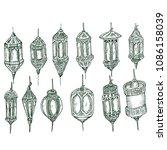 lantern ramadan festival  doodle | Shutterstock .eps vector #1086158039
