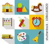 school equipment icon set. flat ... | Shutterstock . vector #1086160820