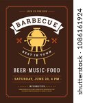 barbecue party vector flyer or... | Shutterstock .eps vector #1086161924