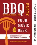 barbecue party vector flyer or... | Shutterstock .eps vector #1086161933